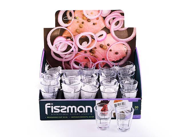 бу Мерный стакан Fissman 30 мл (PR-7401.MC) в Киеве