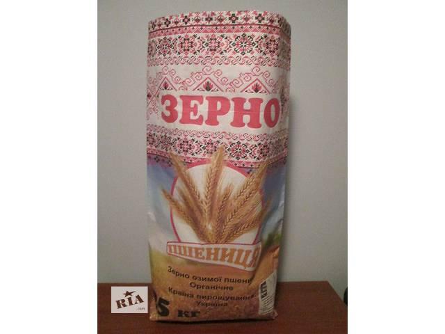 Мешки для зерна- объявление о продаже   в Украине