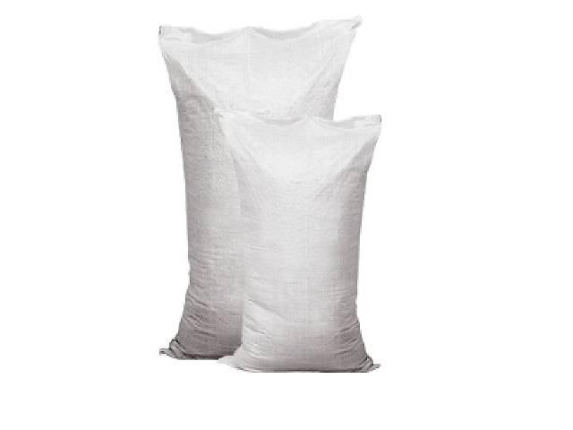 продам мешки полипропиленовые новые бу в Днепре (Днепропетровск)
