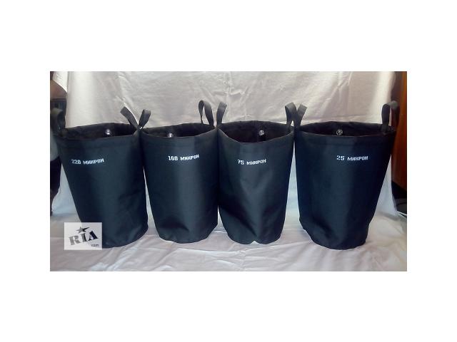 Мешки для ледяной экстракции Ice Bags 15 литров (4 сита)- объявление о продаже  в Киеве