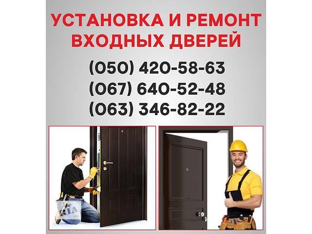 купить бу Металлические входные двери Ивано-Франковск входные двери купить, установка в Ивано-Франковске. в Ивано-Франковске