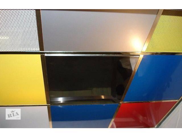 Металлические плиты для потолка Armstrong- объявление о продаже  в Стрые