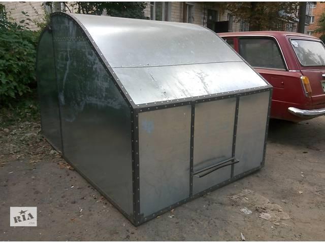 бу металлческая ракушка для мотоцикла в Черновцах