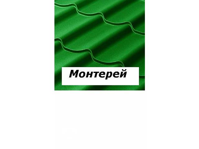 продам Металлочерепица Монтерей бу в Житомире