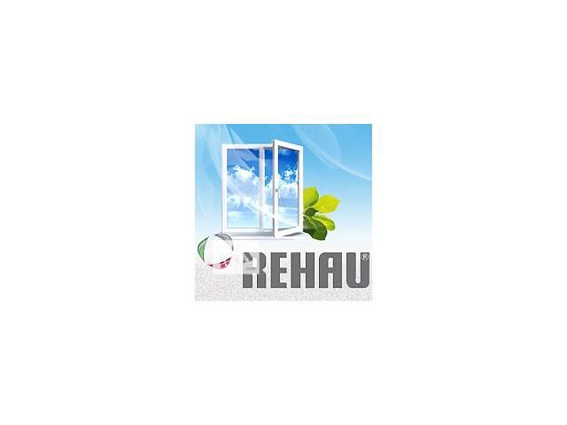 бу Металлопластиковые окна Rehau в Киеве