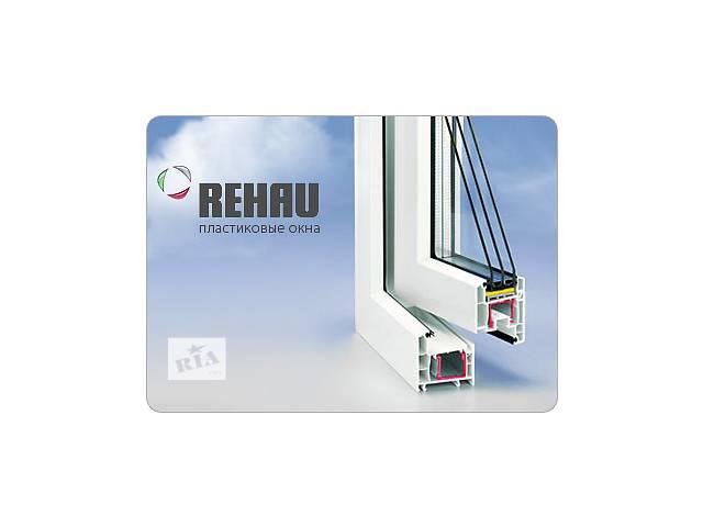 купить бу Металлопластиковые окна Rehau в Киевской области