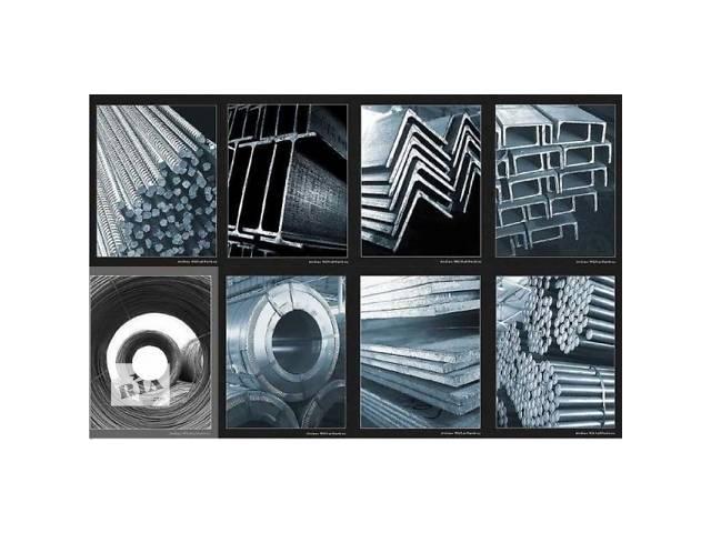 бу Металлопрокат Листы металлические. Металлобаза в Сумах предлагает со склада сортовой, листовой и трубный металлопрокат. в Сумах