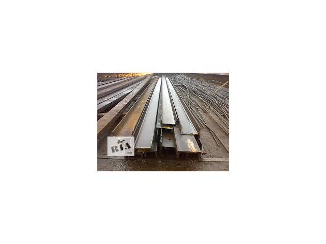 металлопрокат-уголок лист круг балка швеллер труба- объявление о продаже  в Днепре (Днепропетровск)