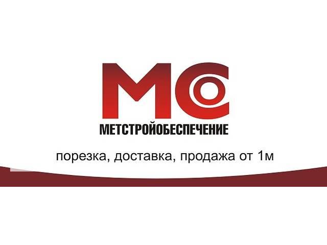бу Металлопрокат в Донецке