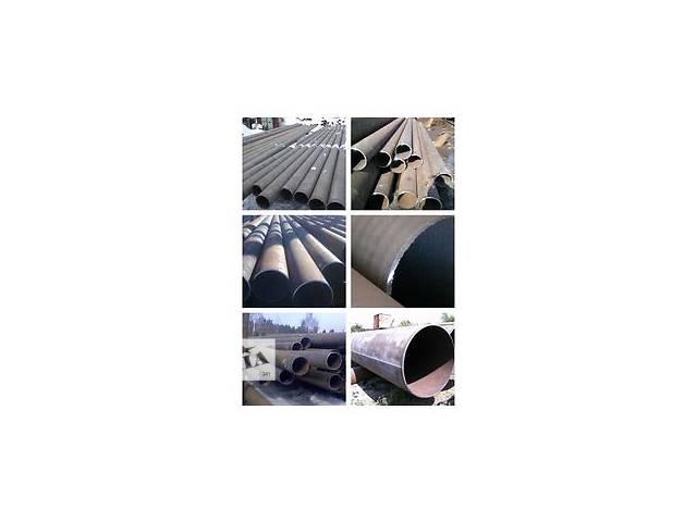 трубы б/у и лежалые от 57 мм до 1420мм, Днепропетровск- объявление о продаже  в Днепре (Днепропетровск)