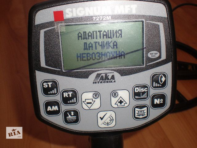 Металлоискатель ака сигнум мфт 7272м про с апгрейдом от asgo.
