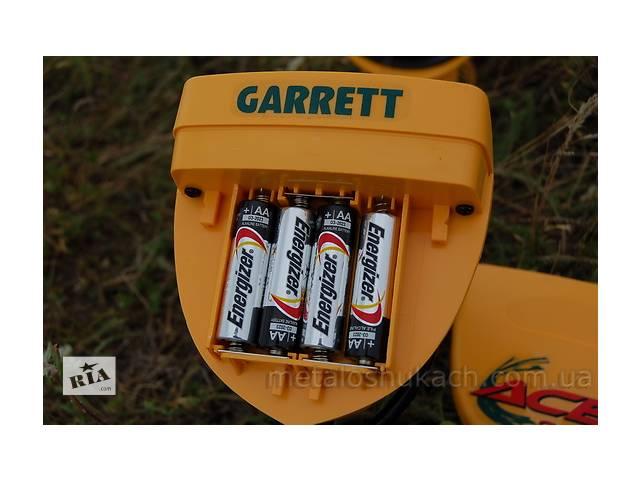 Металлоискатель Garrett Ace 250- объявление о продаже  в Павлограде