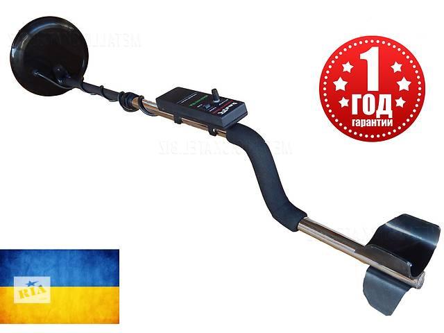 бу Металлоискатель Pirat, глубина поиска до 1,5 м в Харькове