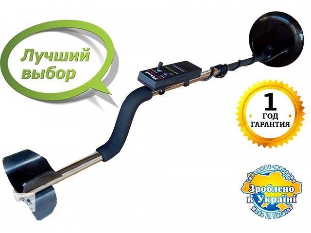 купить бу Металлоискатель импульсный Pirat, глубина поиска до 1,5 метра в Харькове