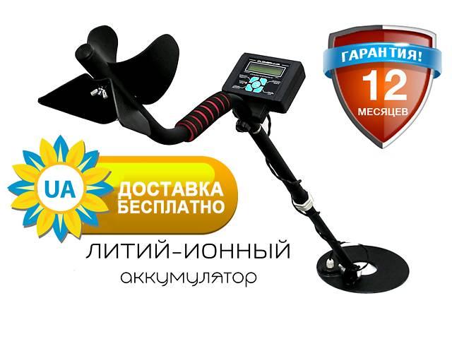 продам Металлоискатель импульсный ЖК дисплей (Клон Пи АВР) бу в Харькове