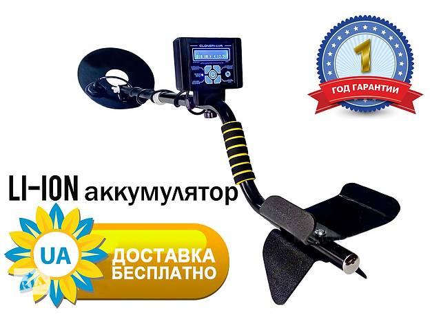 купить бу Металлоискатель импульсный ЖК-дисплей, глубина поиска до 2 метров в Харькове