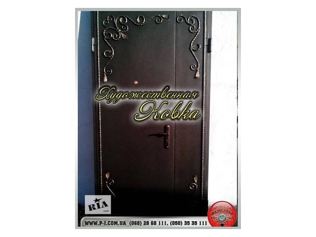 бу Металлические сварные двери, бронированные двери, входные двери. в Мариуполе