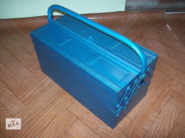 купить бу металлический  инструментальный ящик в Луцке