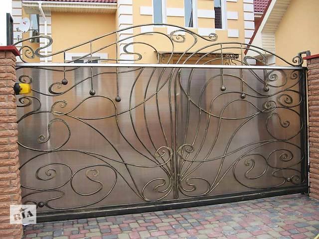 металоконструкции- объявление о продаже   в Украине