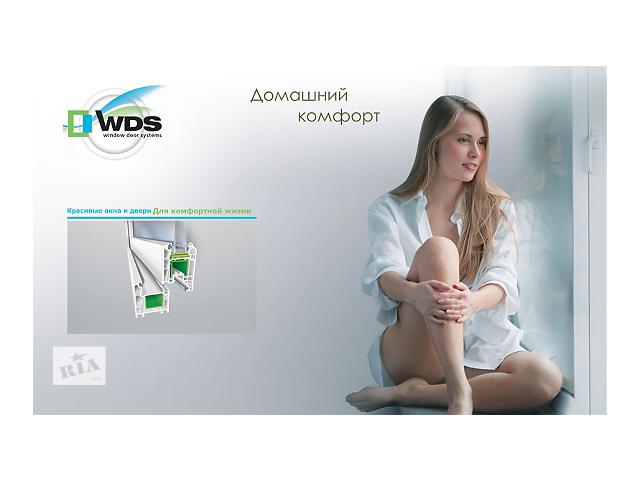 купить бу Металлопластиковые окна WDS   в Виннице