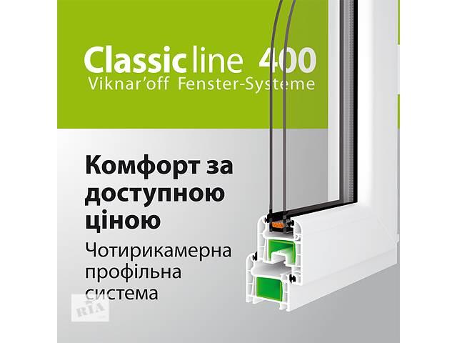 бу Металопластикові вікна в Староконстантинове