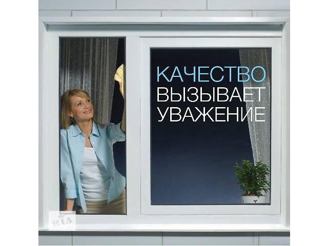 продам Металопластикові вікна ! ВИННИЦЯ  бу в Виннице