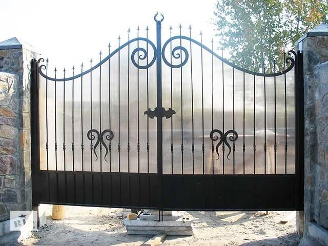 продам Металлоизделия бу в Киевской области