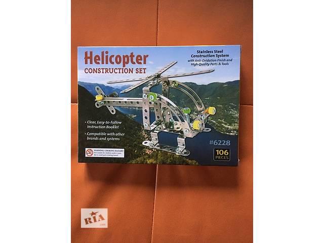 Металичиский конструктур: Геликоптер- объявление о продаже  в Каменец-Подольском