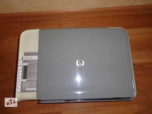 продам МФУ HP-1513 (all-in-one) бу в Николаеве