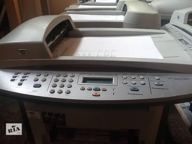 бу МФУ HP LaserJet 3055 в Киеве