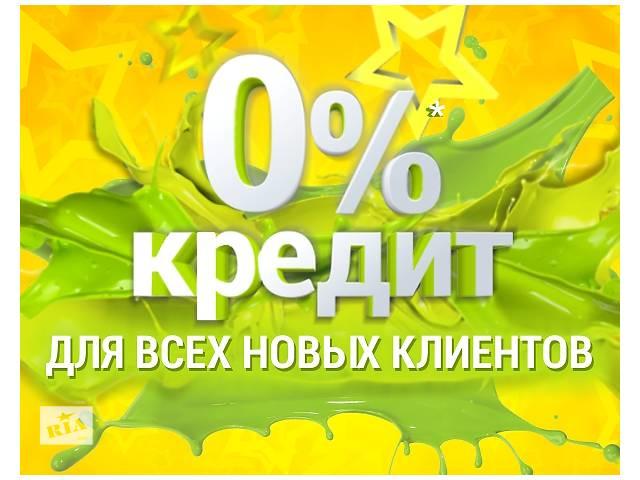 продам Мгновенный займ на карту любого банка под 0,02% для новых клиентов! Лучшие условия! Без отказа! бу в Киеве
