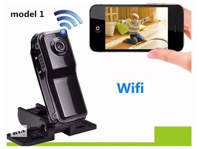 продам Mini DV DVR, Wi-Fi, IP, P2P камера бу в Киеве