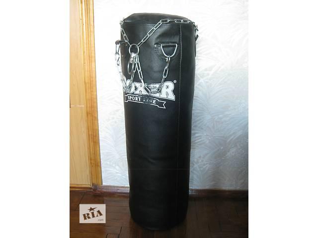 купить бу Мешок боксерский в Днепрорудном