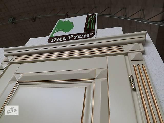 продам Межкомнатные деревянные двери из массива бу в Львове
