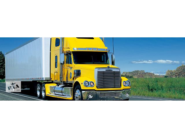 продам Міжнародні вантажоперевезення бу  в Украине