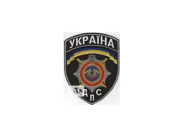 купить бу Младший инспектор отдела режима и охраны в Житомирской области