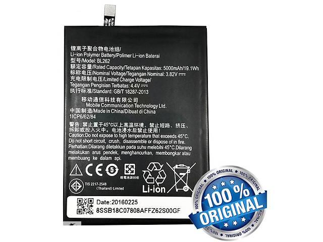 Аккумулятор батарея BL262 для Lenovo Vibe P2 оригинал