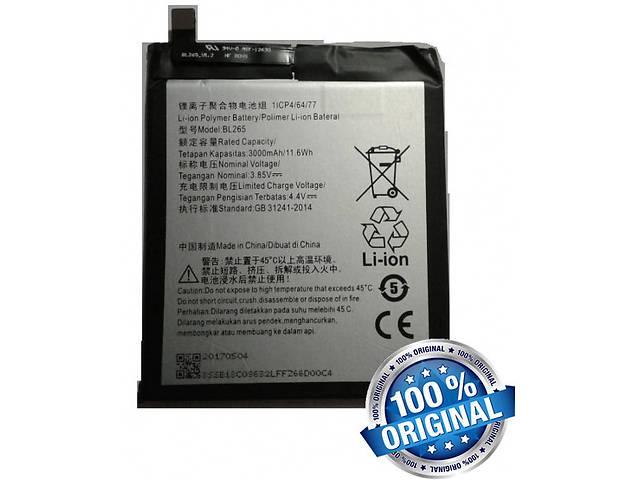 Аккумулятор батарея BL265 для Lenovo Moto M (XT1662) оригинал