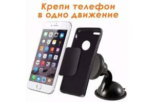 Нові Автомобільні тримачі для мобільних
