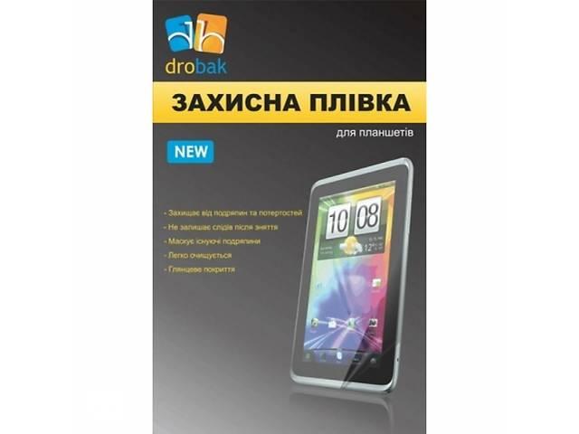Пленка защитная Drobak для планшета Apple iPad Air/Air 2/Air Pro 9.7/iPad (500237)