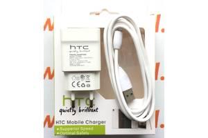 Нові Зарядні пристрої для мобільних HTC