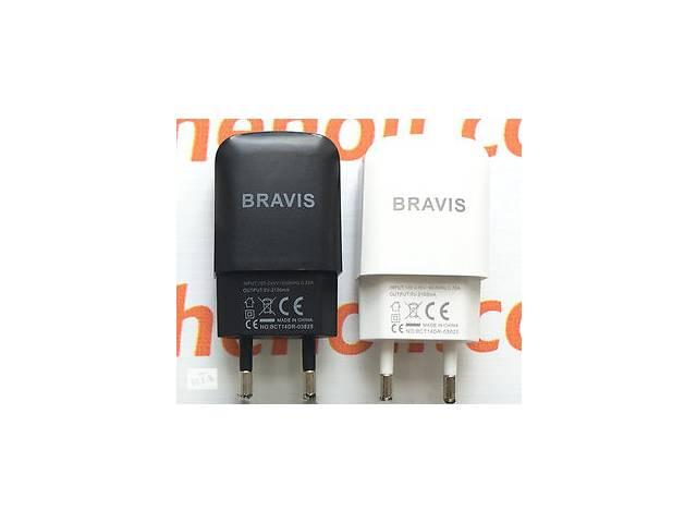 Сетевое зарядное устройство для Bravis A551 Atlas оригинал