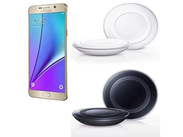 Скоростное беспроводное зарядное устройство Samsung EP-PN920