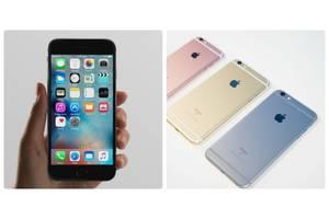 Новые Недорогие китайские мобильные Apple Apple iPhone 6S Plus