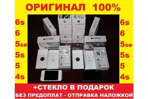 Новые Смартфоны Apple Apple iPhone 4S