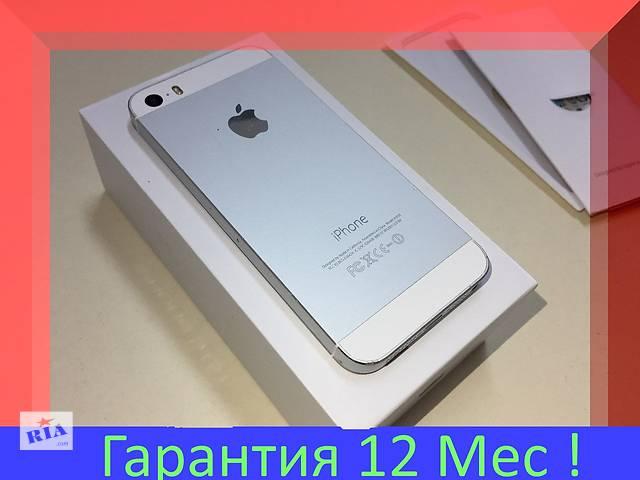 продам Новий IPhone 5S(SE) + Гарантія 12 міс + Чохол і Скло айфон 4s/5s/5c/5/7/7+ бу в Києві