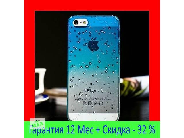 купить бу Новый IPhone 7 + Гарантия 12 мес + Чехол и Стекло айфон 4s/5s/5c/5/7/7+ в Днепре (Днепропетровск)