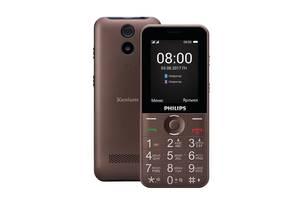 Мобильные на две СИМ-карты Philips