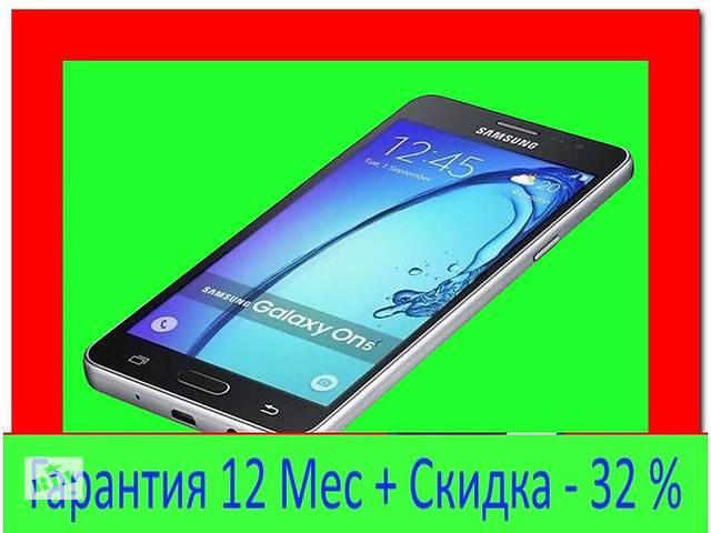 бу Samsung Galaxy Pheonix 2016 + Гарантия 12 мес самсунг s4/s5/s6/s7/s8/j2/j3/j4/j5/j6/j7 в Днепре (Днепропетровск)