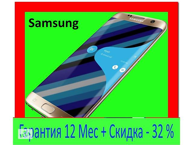 бу Новый Samsung Galaxy Maxwell GOLD (S7-41H) + Подарки в Києві